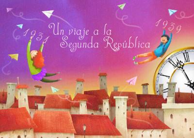 Dibujo de portada de la U. Didáctica