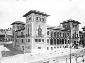 Imagen de la Escuela Normal de Granada