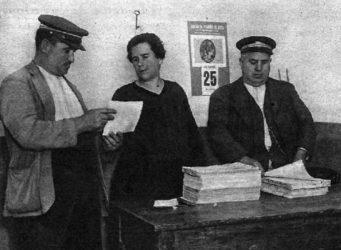 María Dominguez en sus tiempos de alcaldesa